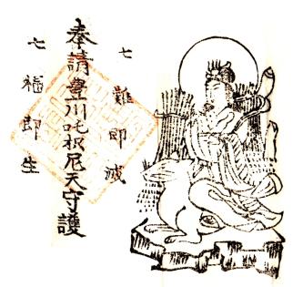 20121011toyokawa.jpg (322×315)