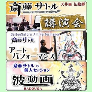 イベント活動日程のイメージ